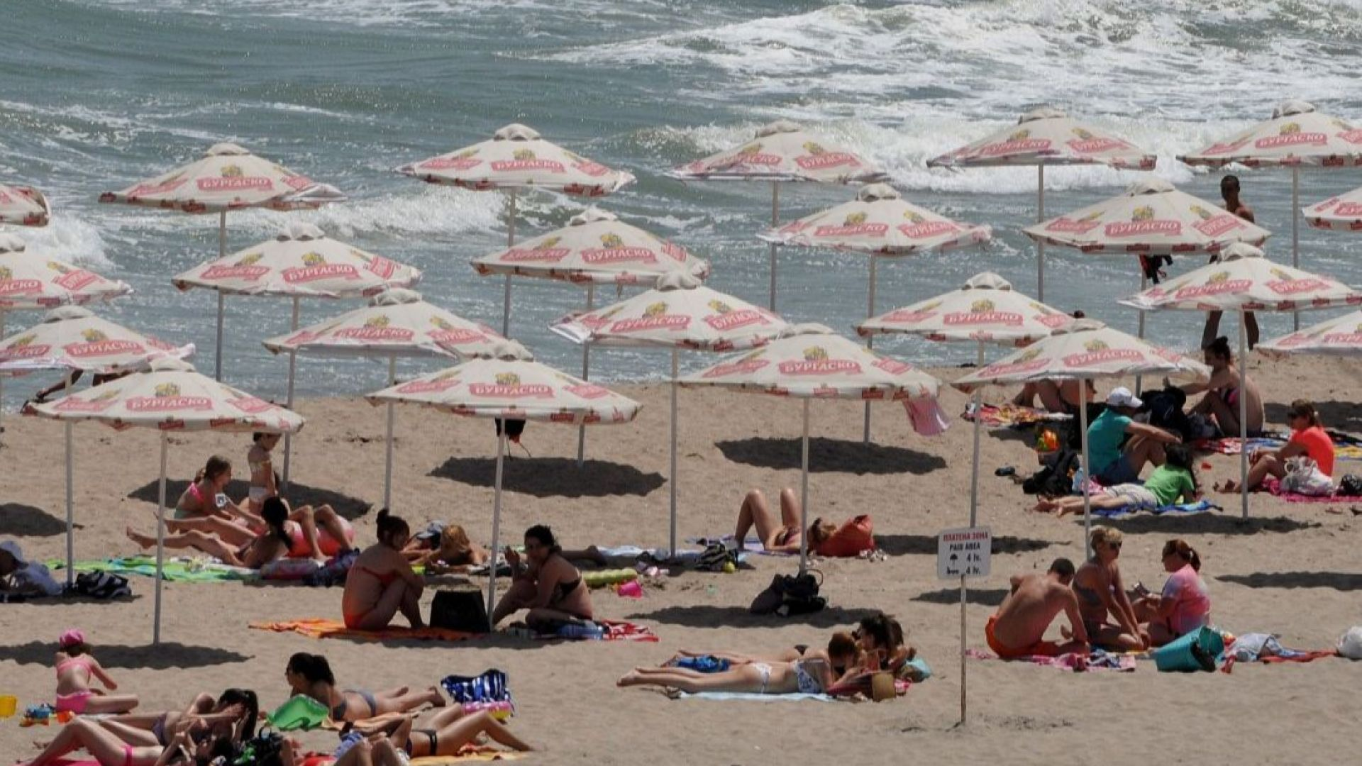 Заличават 37 туристически сдружения от националния регистър
