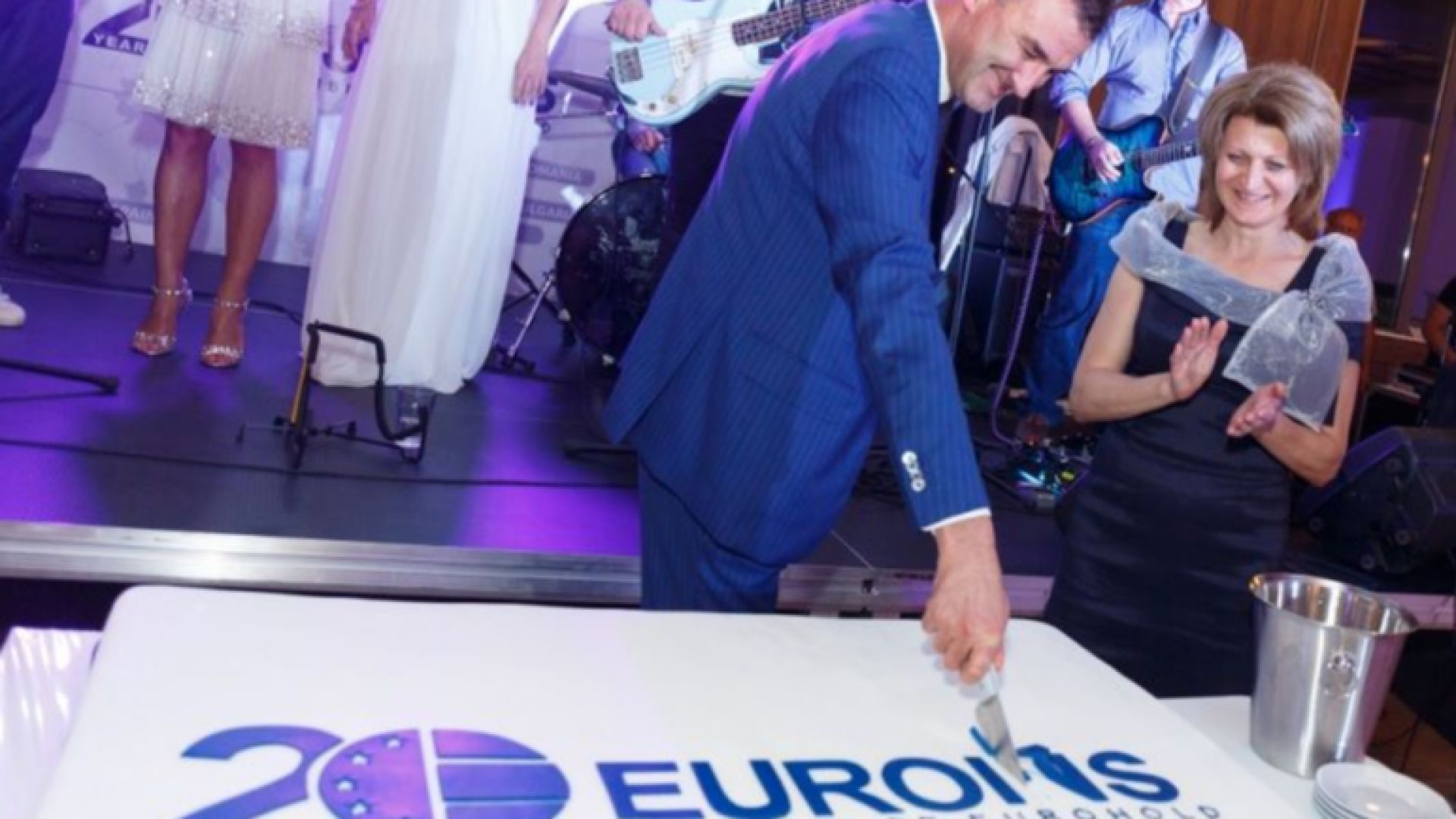 """""""Застрахователно дружество Евроинс"""" АД чества 20 години"""