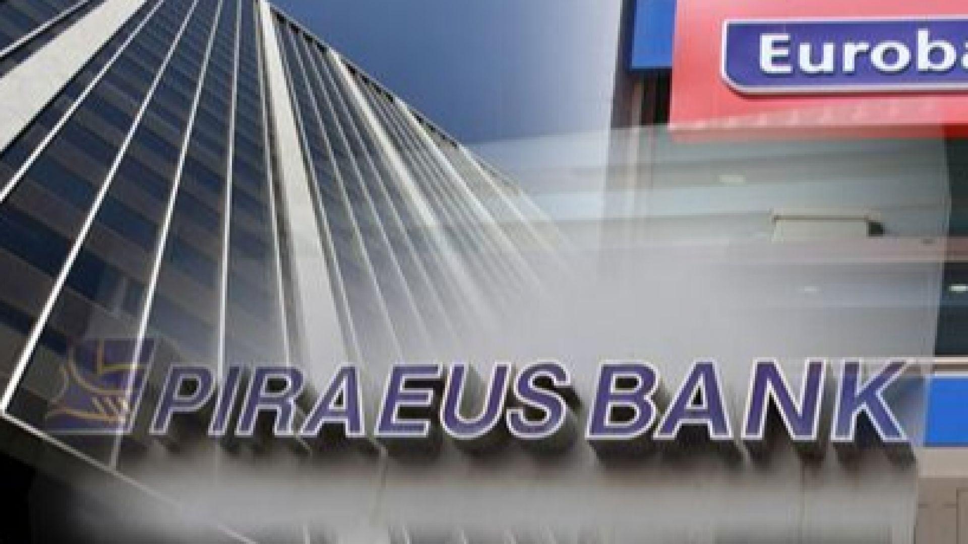 КЗК разреши придобиването на Банка Пиреус от Пощенска банка