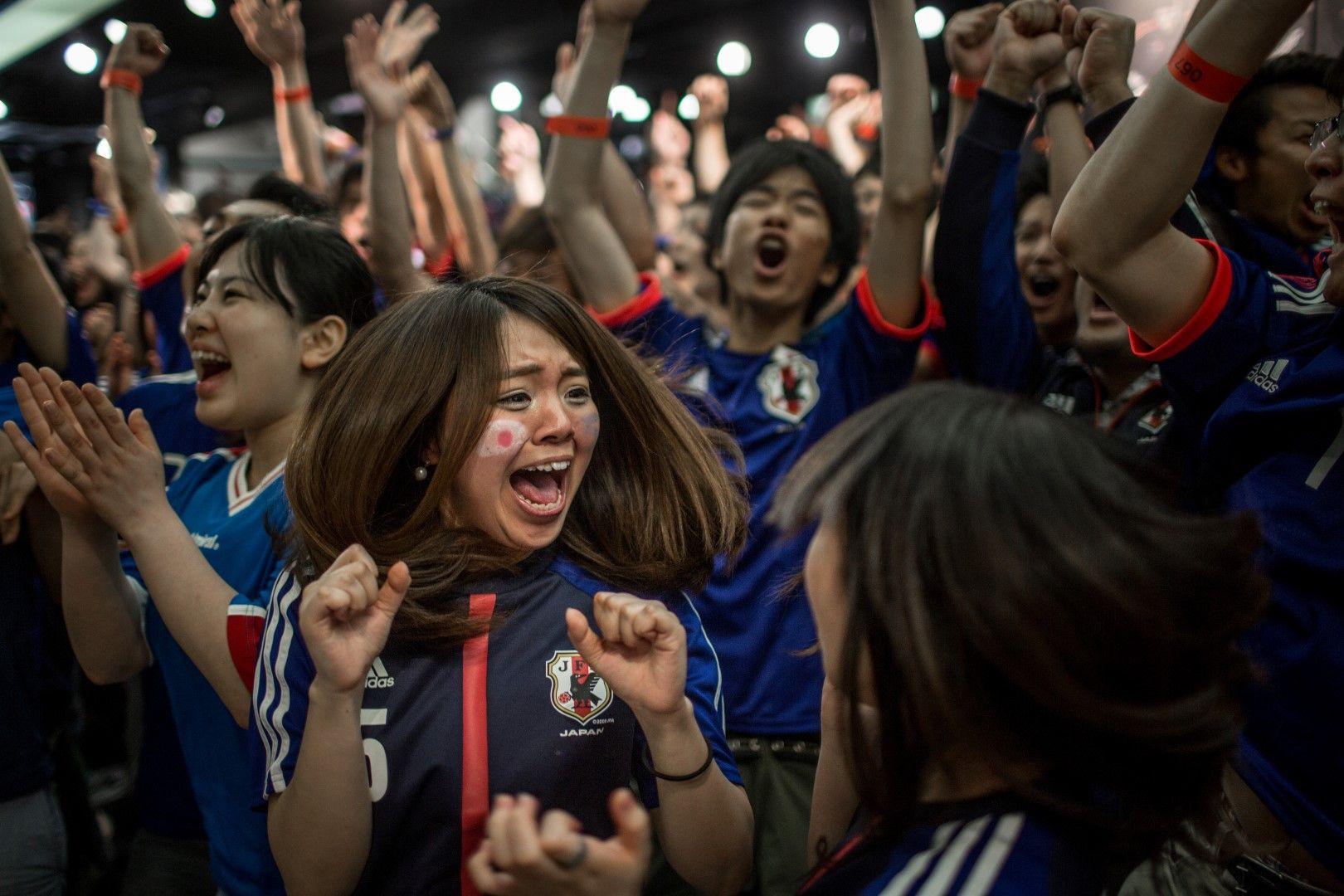 Феновете на Япония са сред най-емоционалните