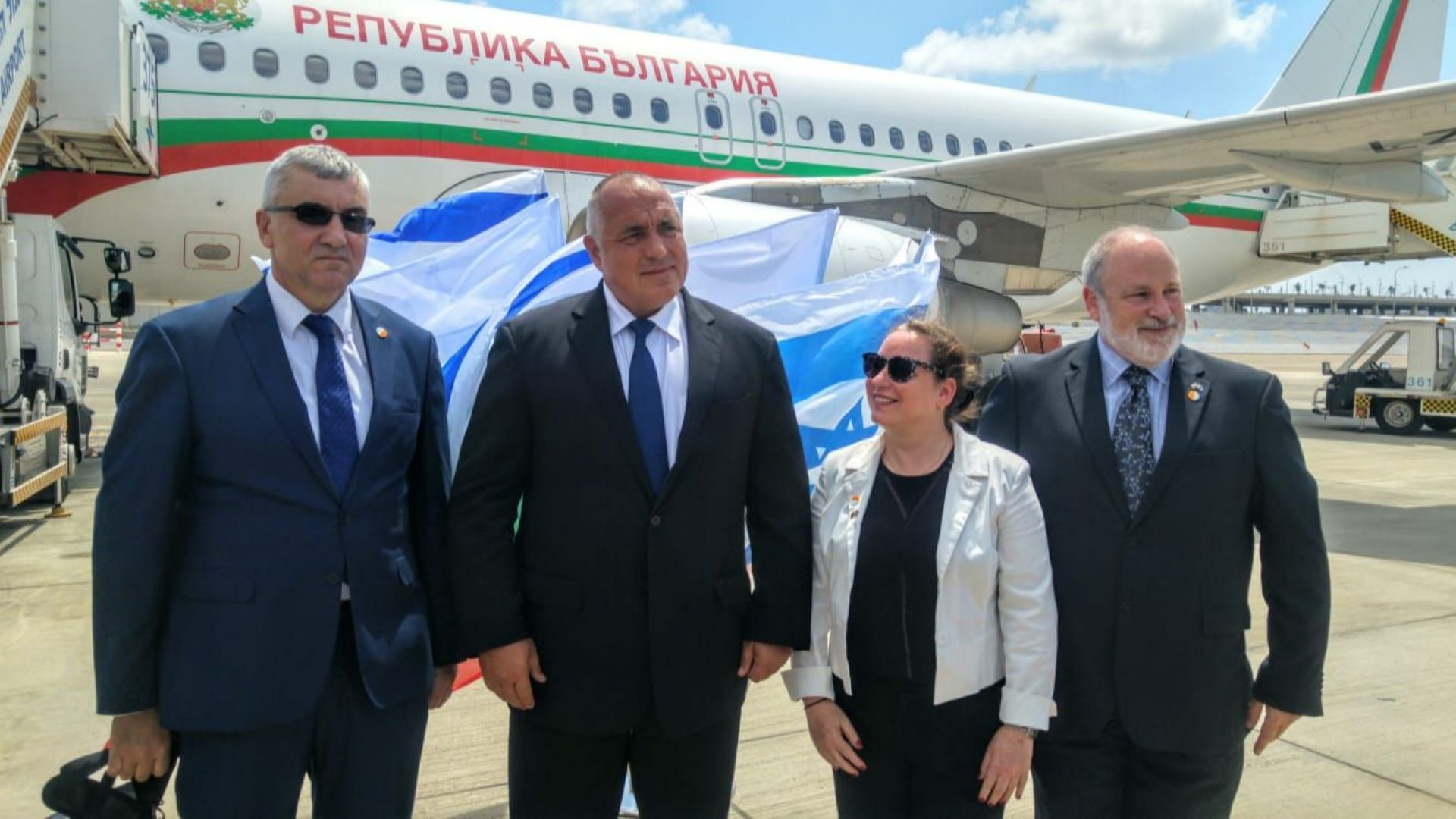 Министър-председателят Бойко Борисов пристигна в Израел