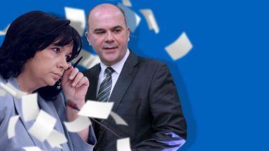 АНКЕТА: Политиката на върнатите оставки