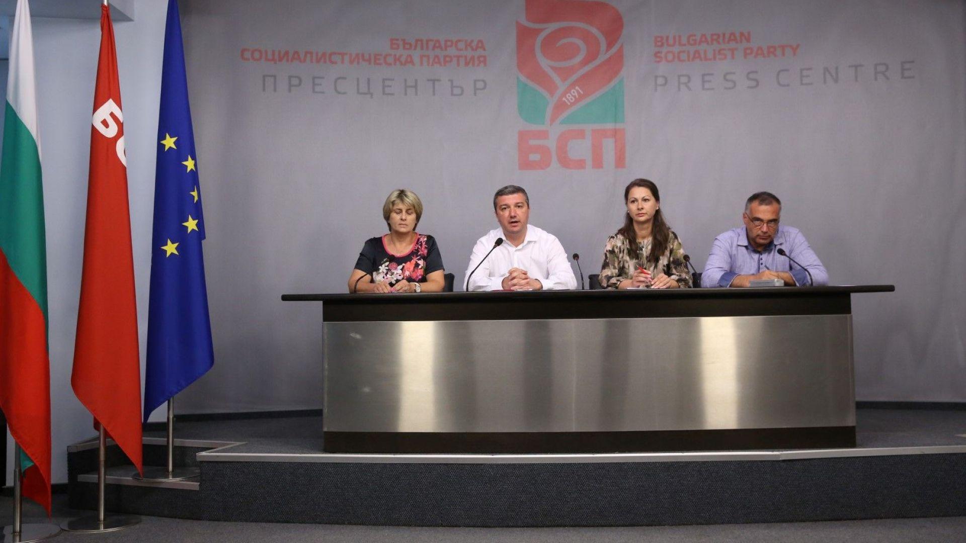 """БСП внасят вот на недоверие на кабинета на тема """"Сигурност"""""""