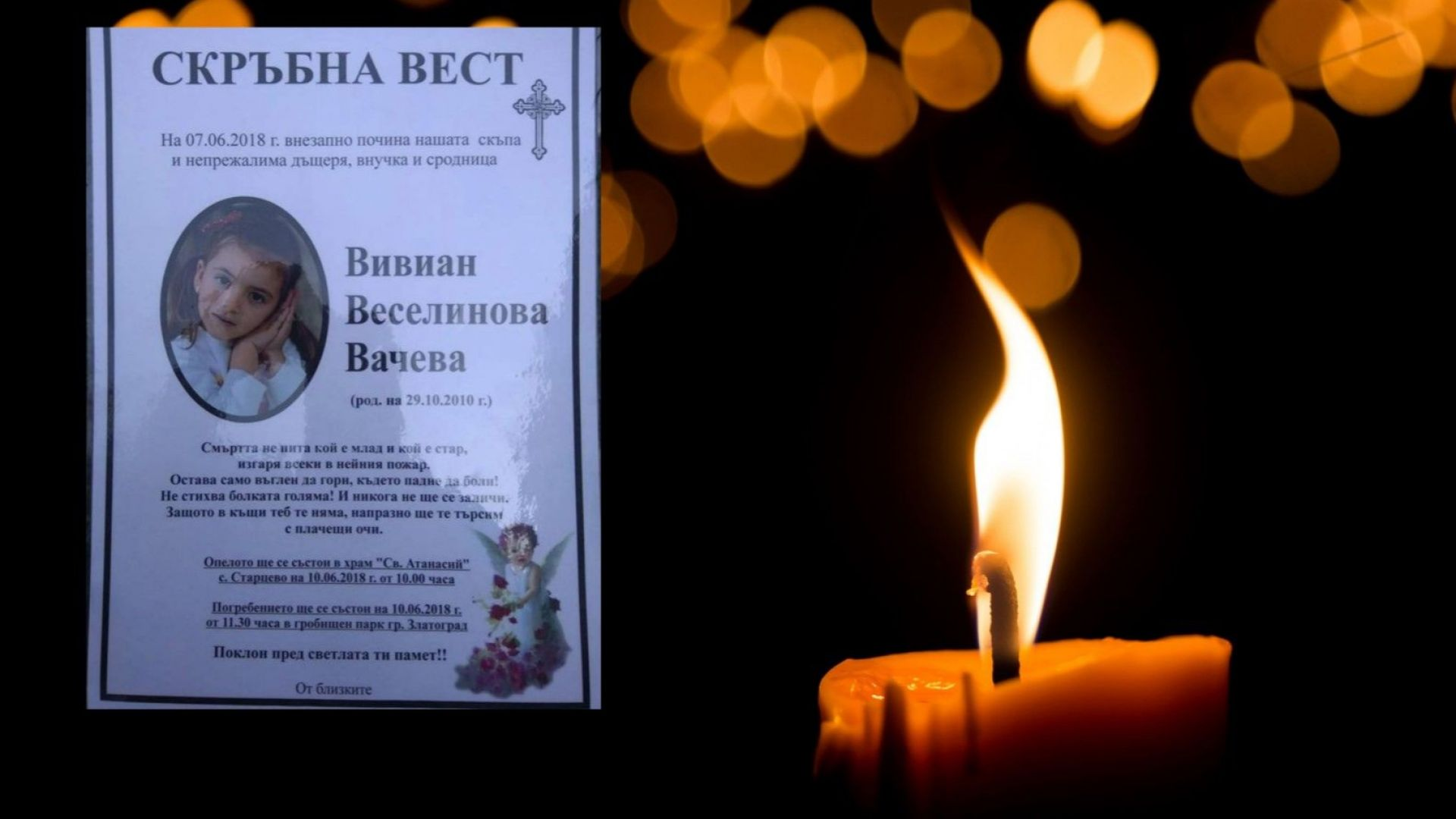 Дъщеричката на наш тенор почина след инцидент в турски аквапарк