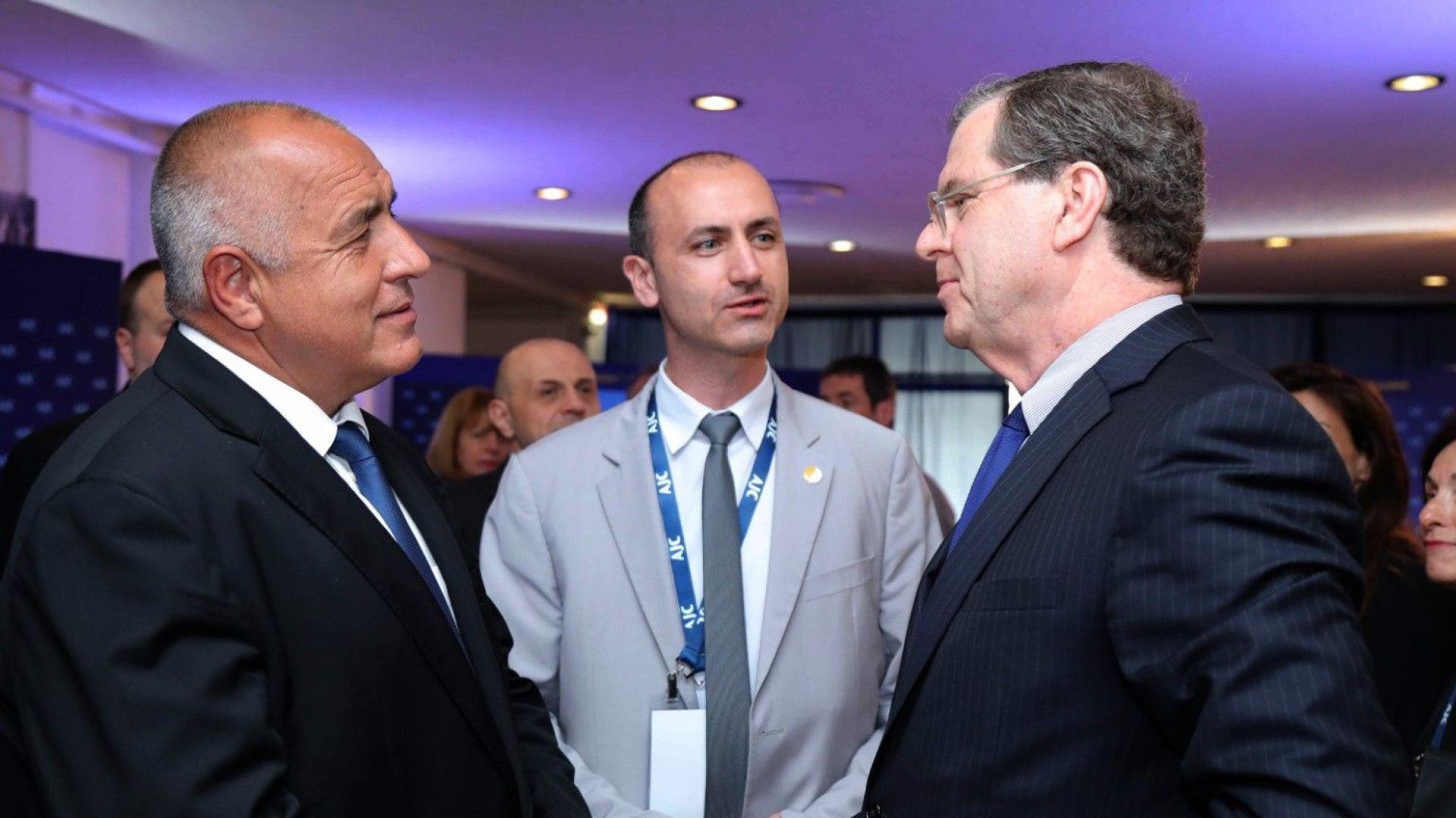 Борисов в Тел Авив: Спасяването българските евреи е невиждан факт в историята на света