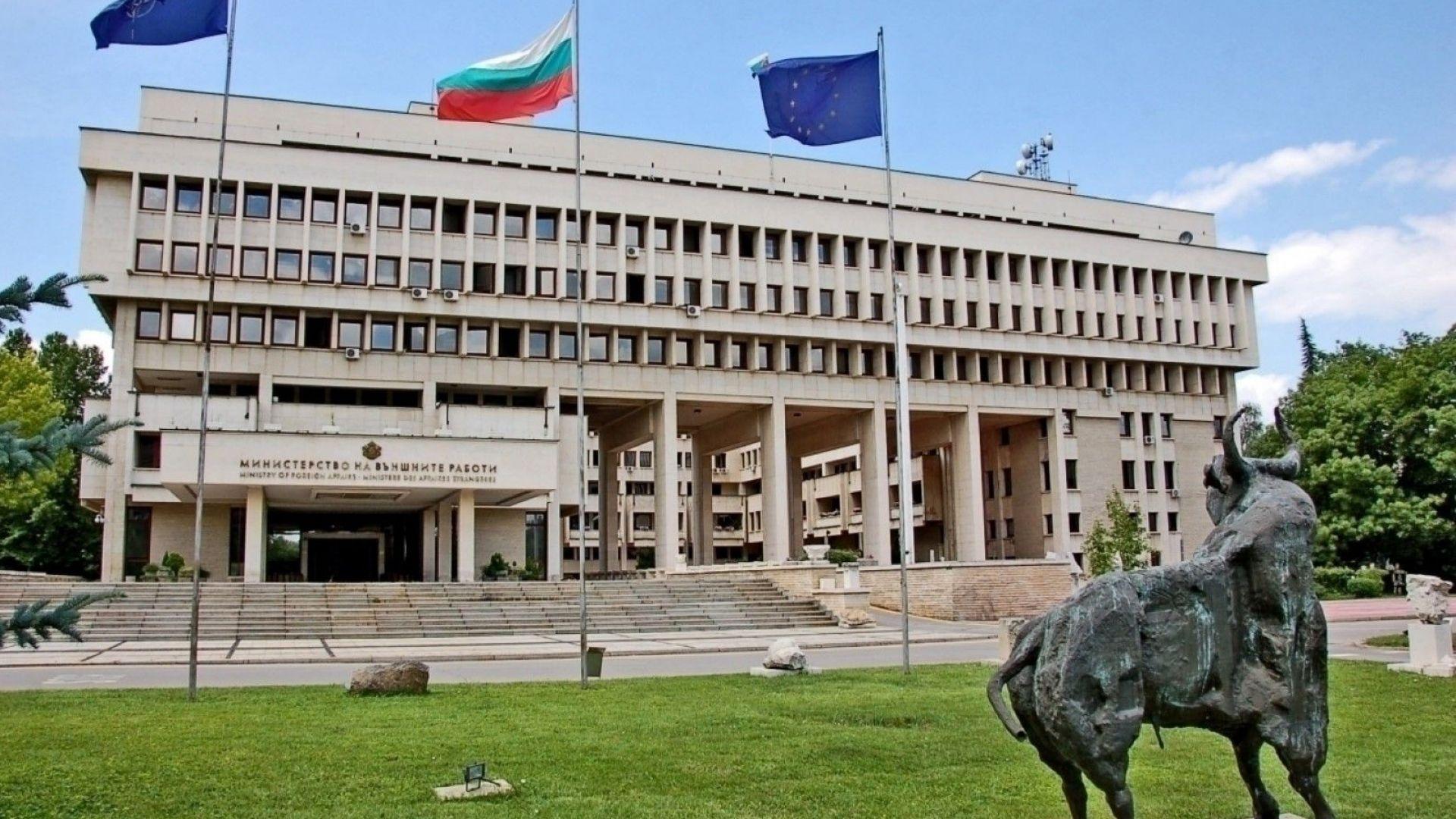 МВнР пред сръбския посланик: Подобни изказвания да не се повтарят в бъдеще