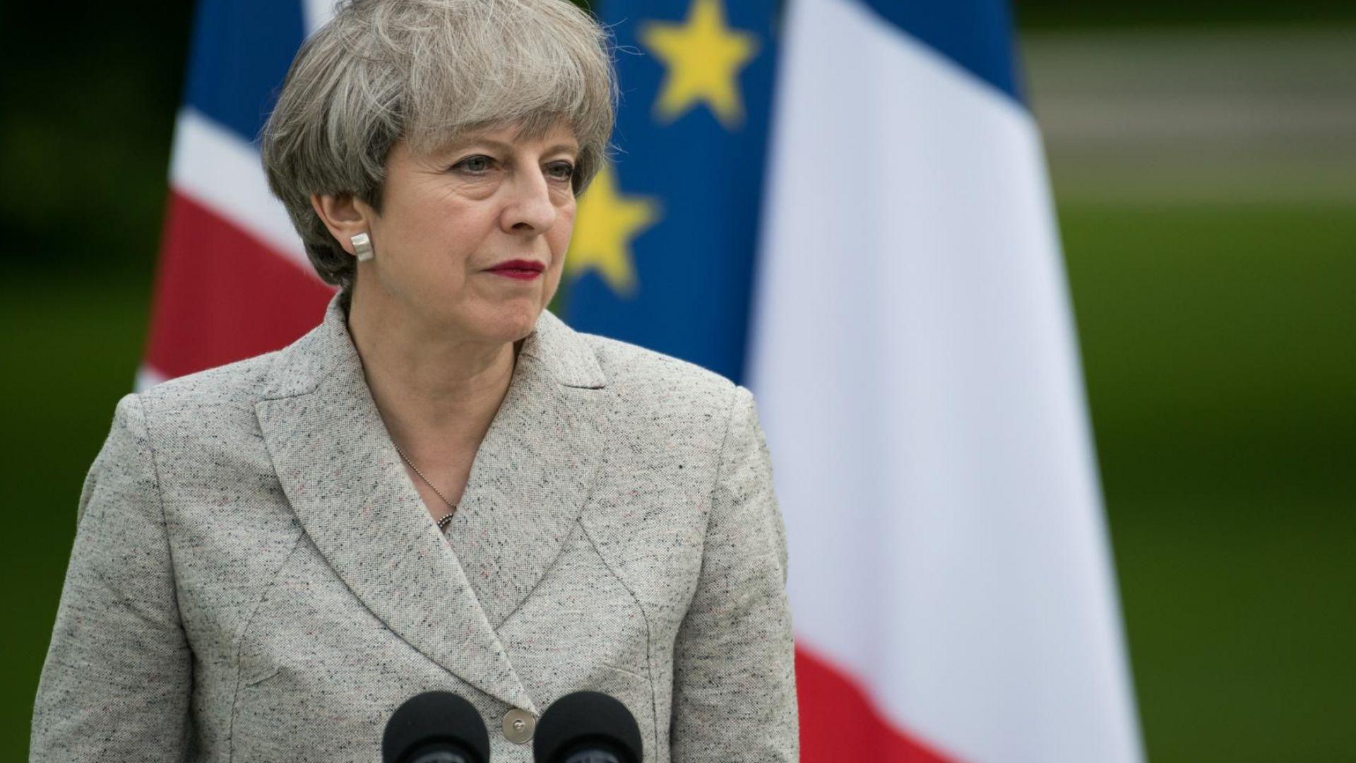 Британският Върховен съд отхвърли днес жалба на правителството, насочена към