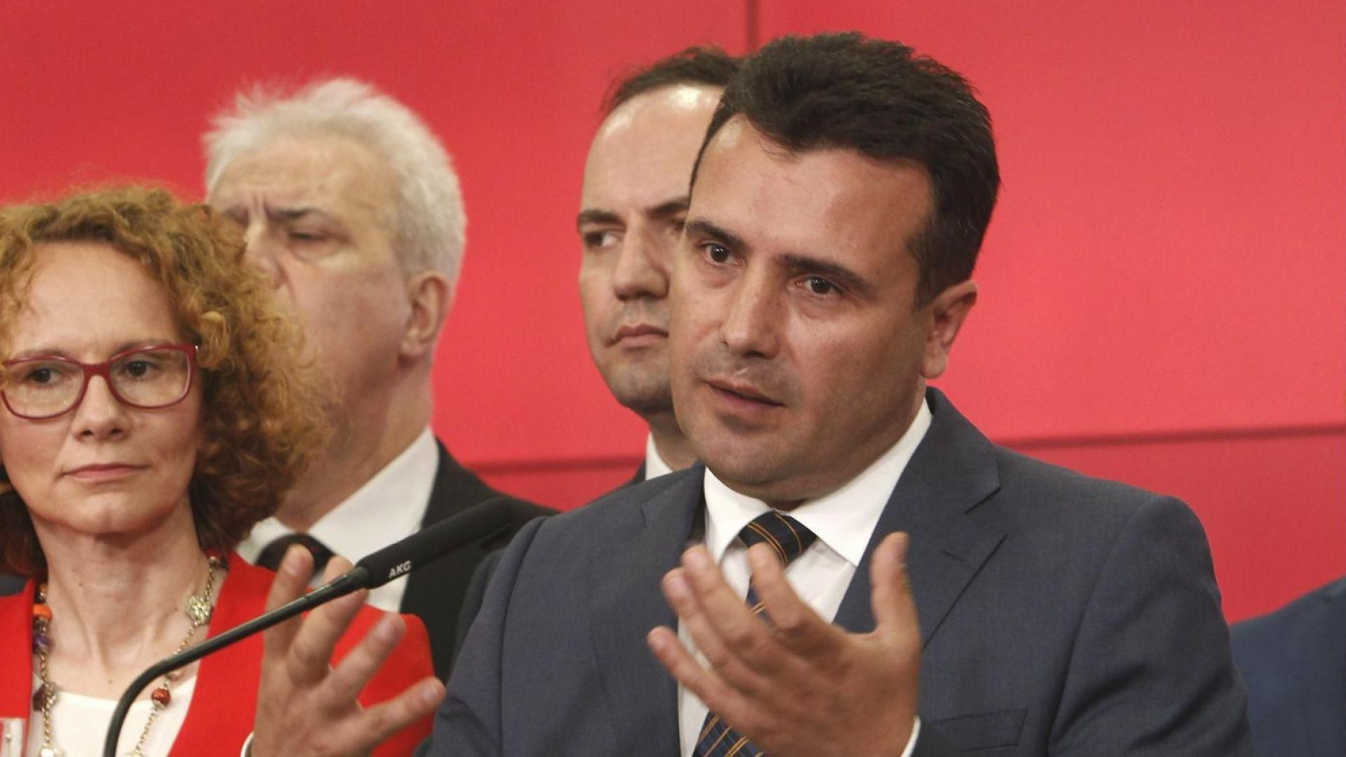Светът приветства споразумението за името на Македония