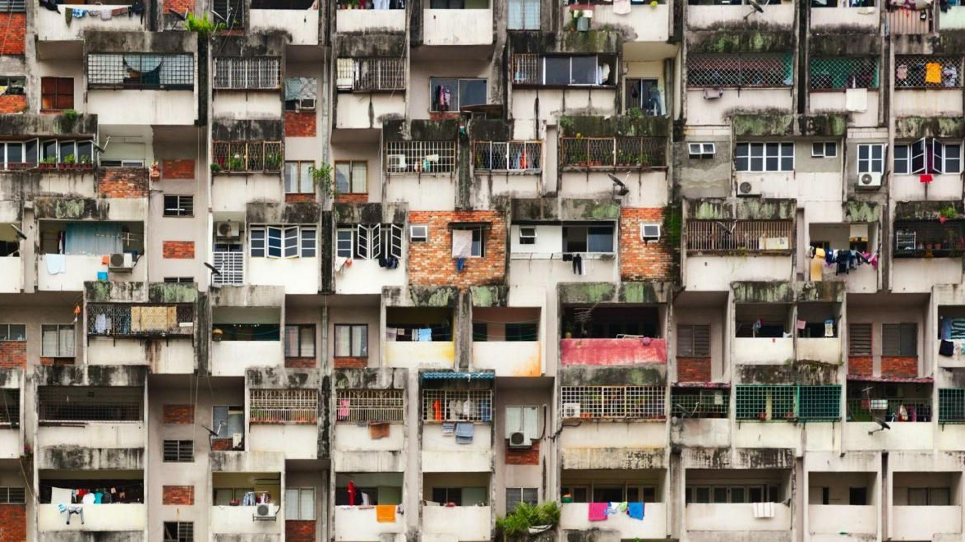 41% от  българите живеят в пренаселени жилища, а 30% от имотите са необитаеми