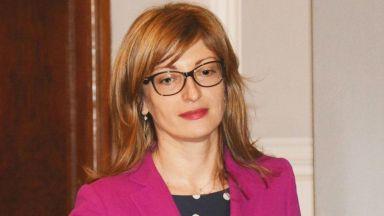 Захариева се среща с турския посланик, за да отправи демарш