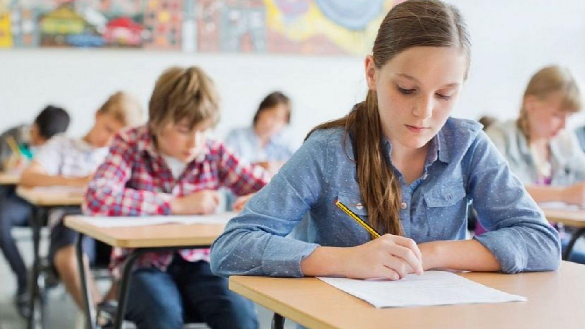 От днес седмокласниците получават служебните бележки за оценките от изпитите