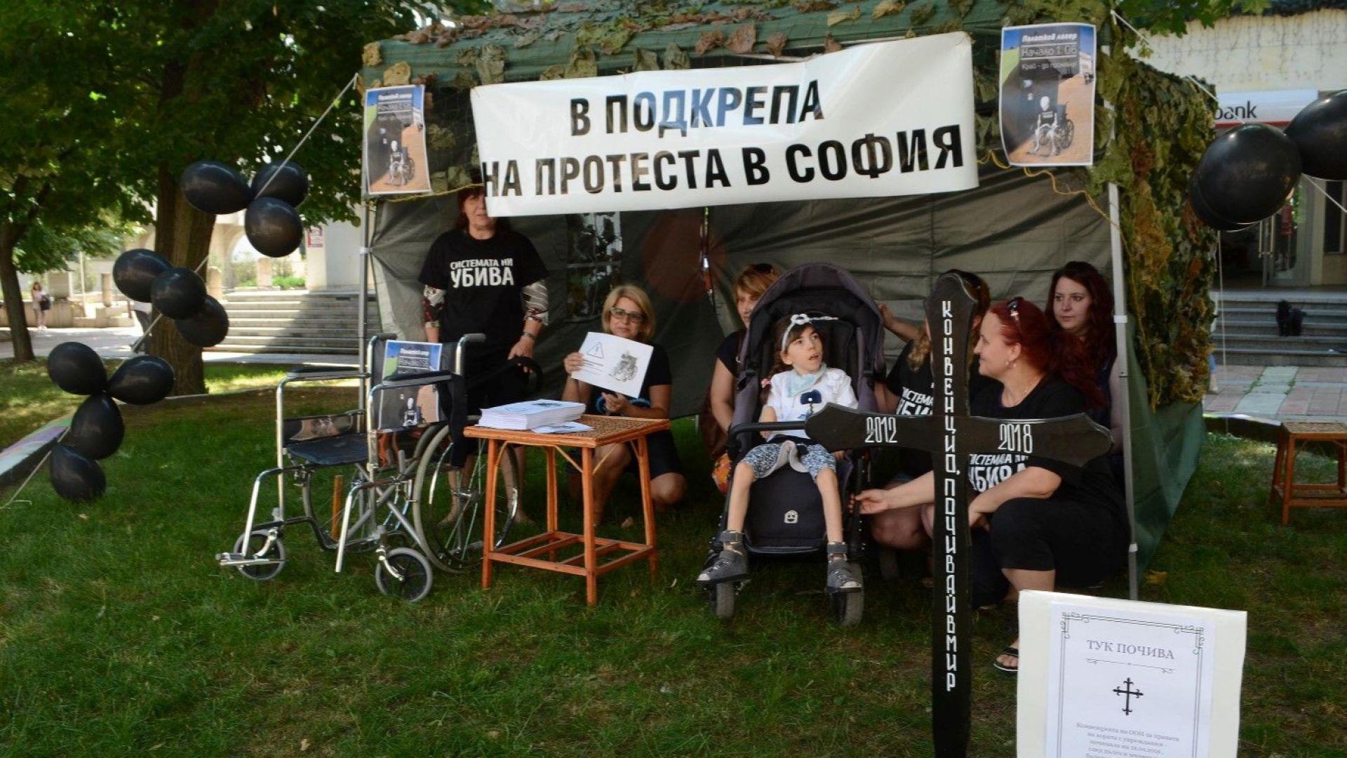 Борисов даде жертва, но народът го изненада. Какво следва?