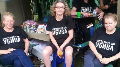 Майка на дете с увреждане: Няма да се махнем от главата на премиера