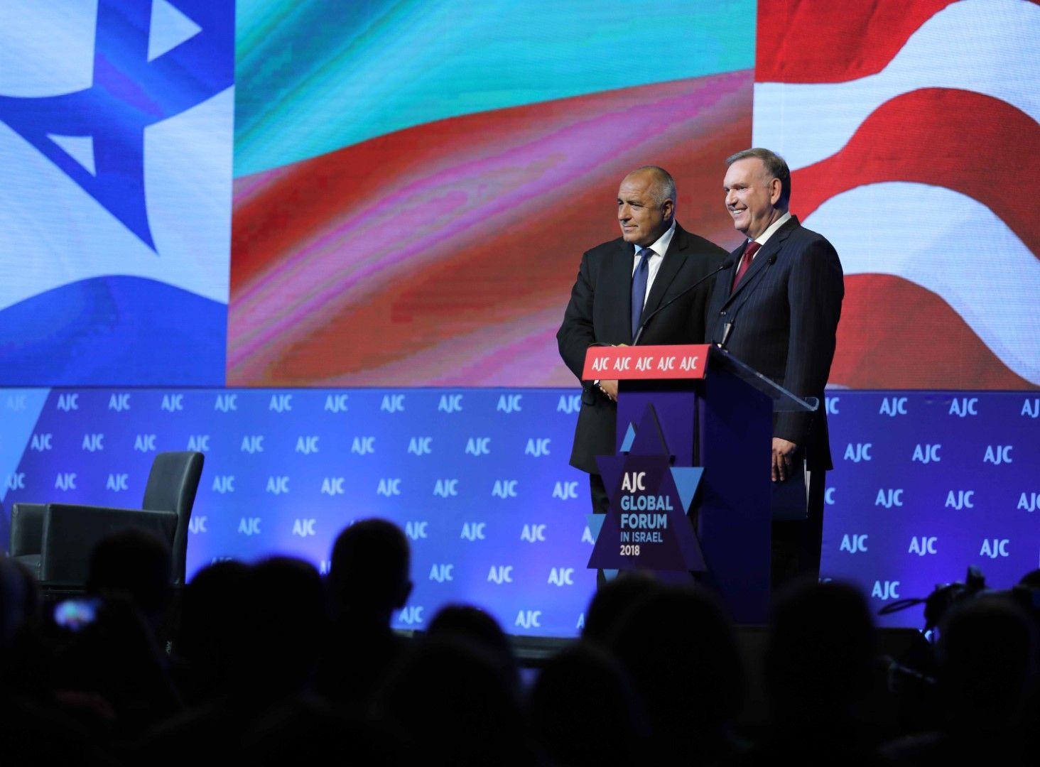 Сесия на Глобалната конференция на Американския еврейски конгрес в Ерусалим