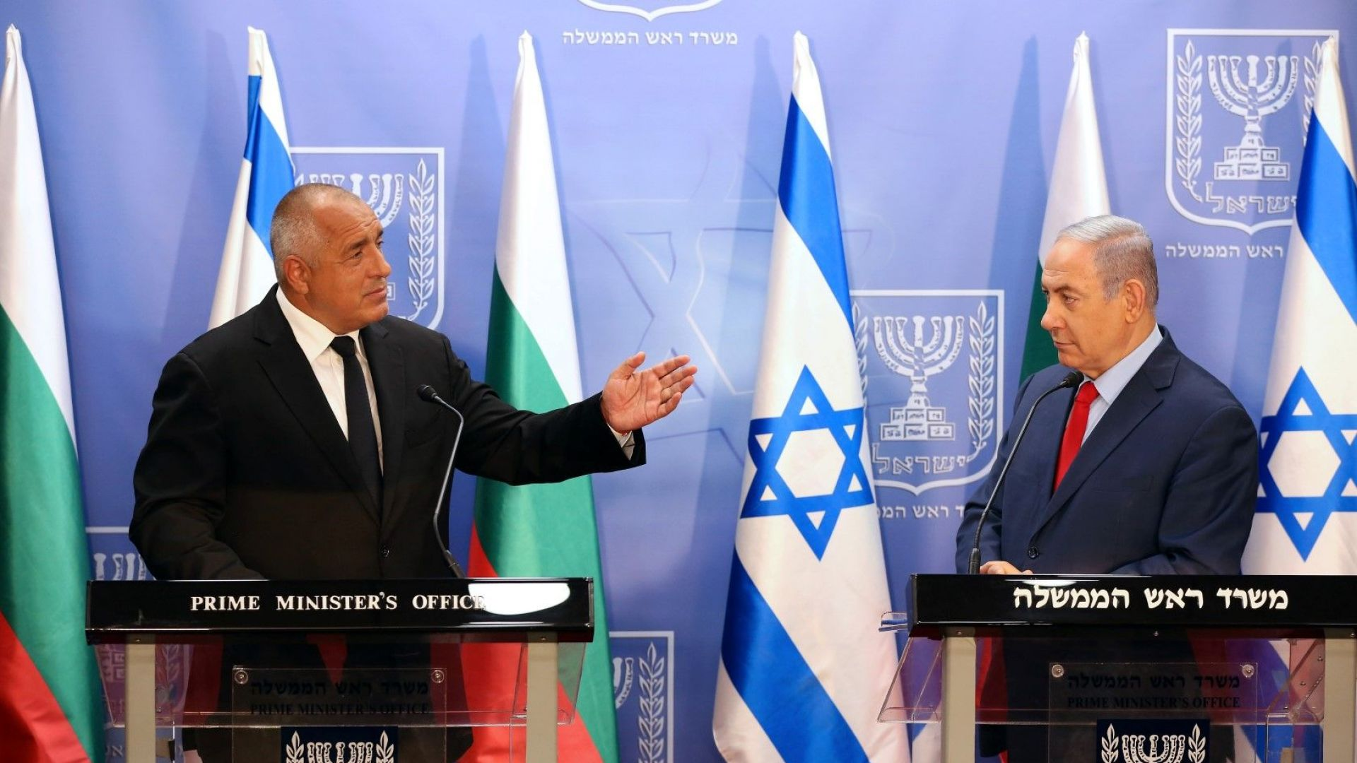 Нетаняху към Борисов: Благодарим за спасяването на българските евреи