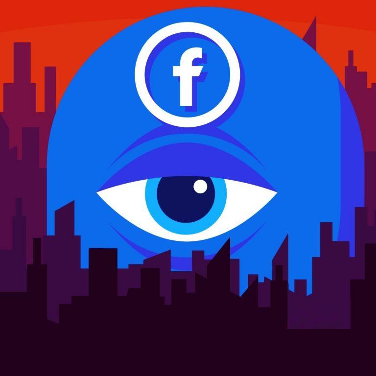 Facebook търси нов начин да подслушва потребители