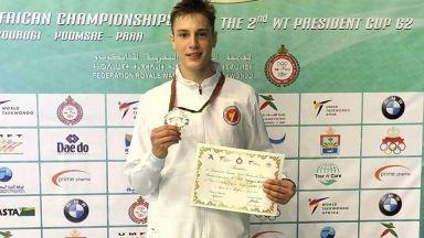 Синът на Слави Бинев стана европейски шампион по таекуондо
