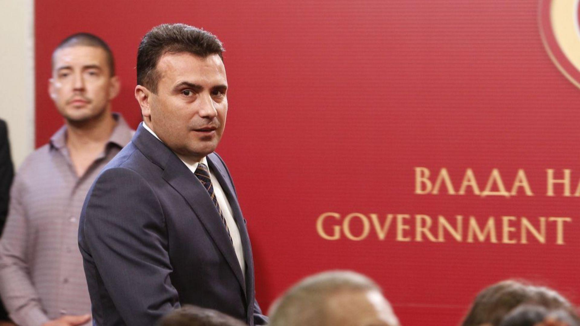 Заев обвини проруски бизнесмени, че финансират протести срещу НАТО