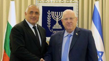 Бойко Борисов: Израел е приятел, на който можем да разчитаме