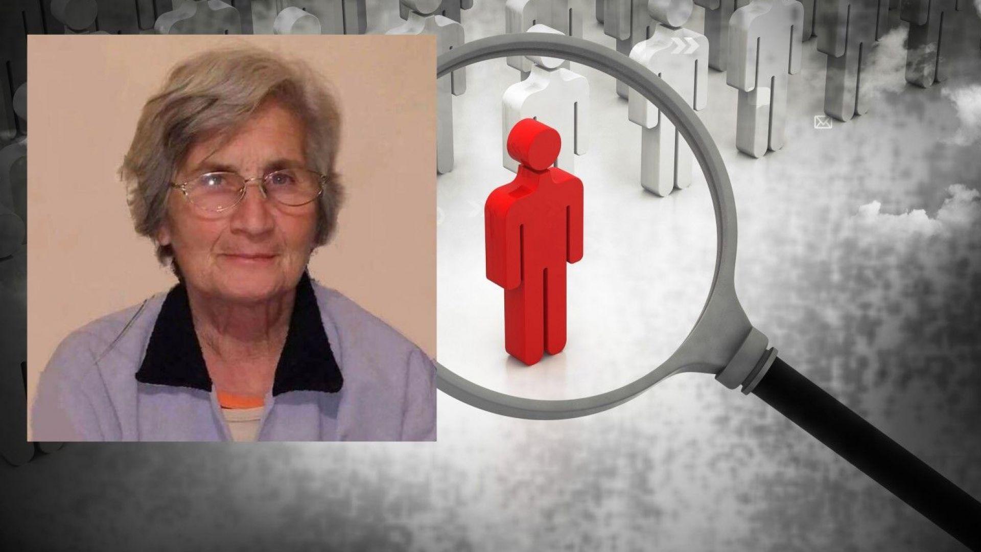 Старозагорци отново на крак, търсят изгубена болна жена