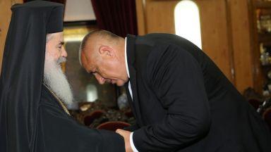 Патриарх провъзгласи Борисов за висш командир на Ордена на Божи гроб