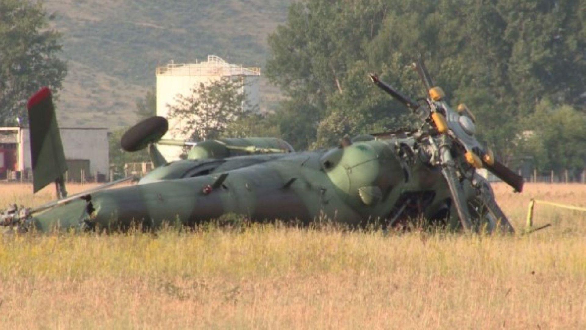 Разследващите вече разчитат записа от черната кутия на разбилия се хеликоптер