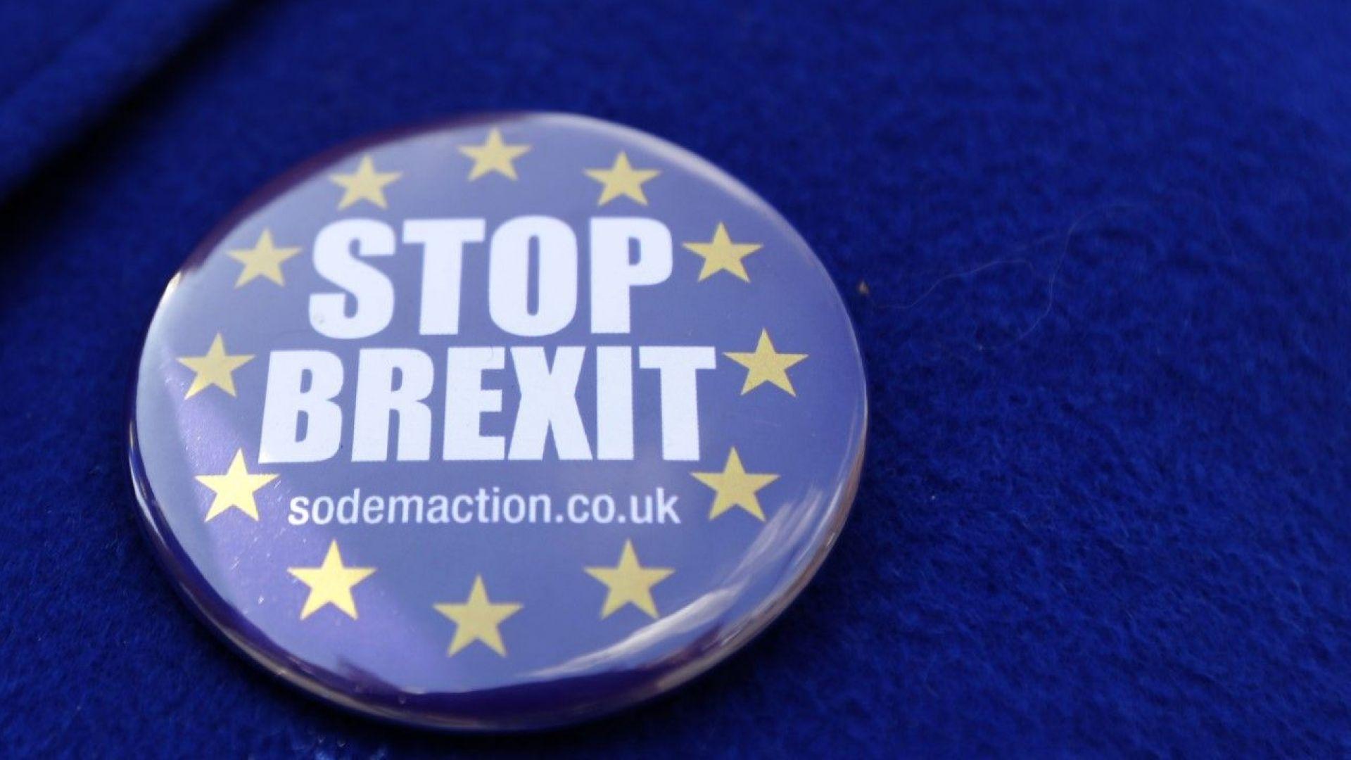 Може и да няма Брекзит, предупреди съпартийците си Тереза Мей