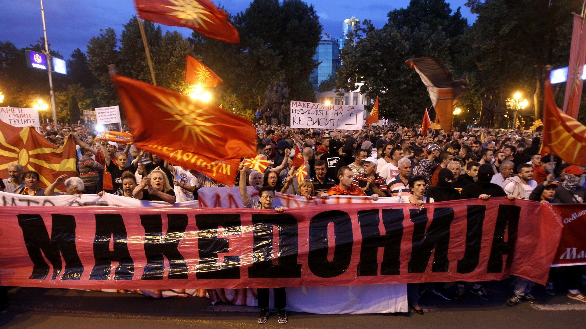 """42% от македонците ще гласуват """"за"""" промяна на името на страната"""