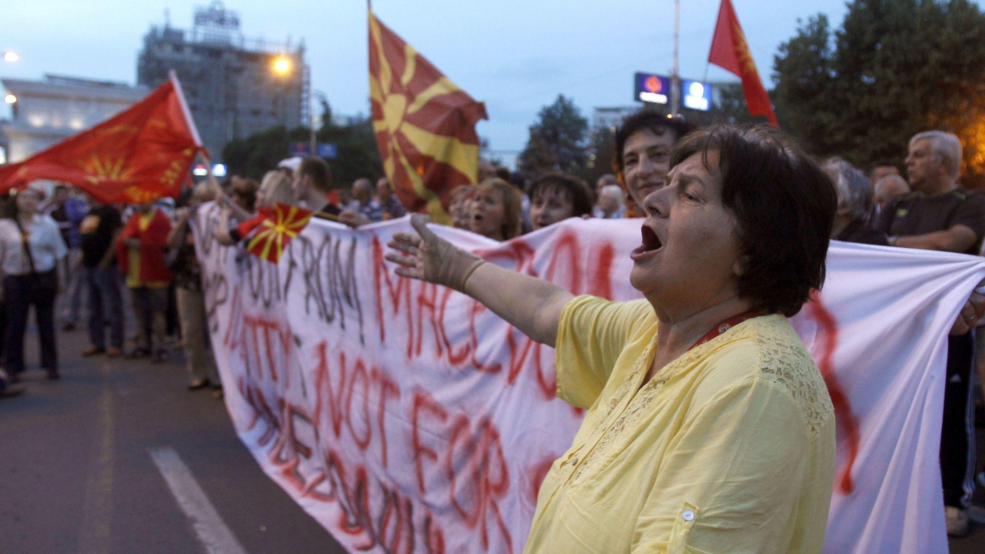 Македония прави референдум за името на 30 септември
