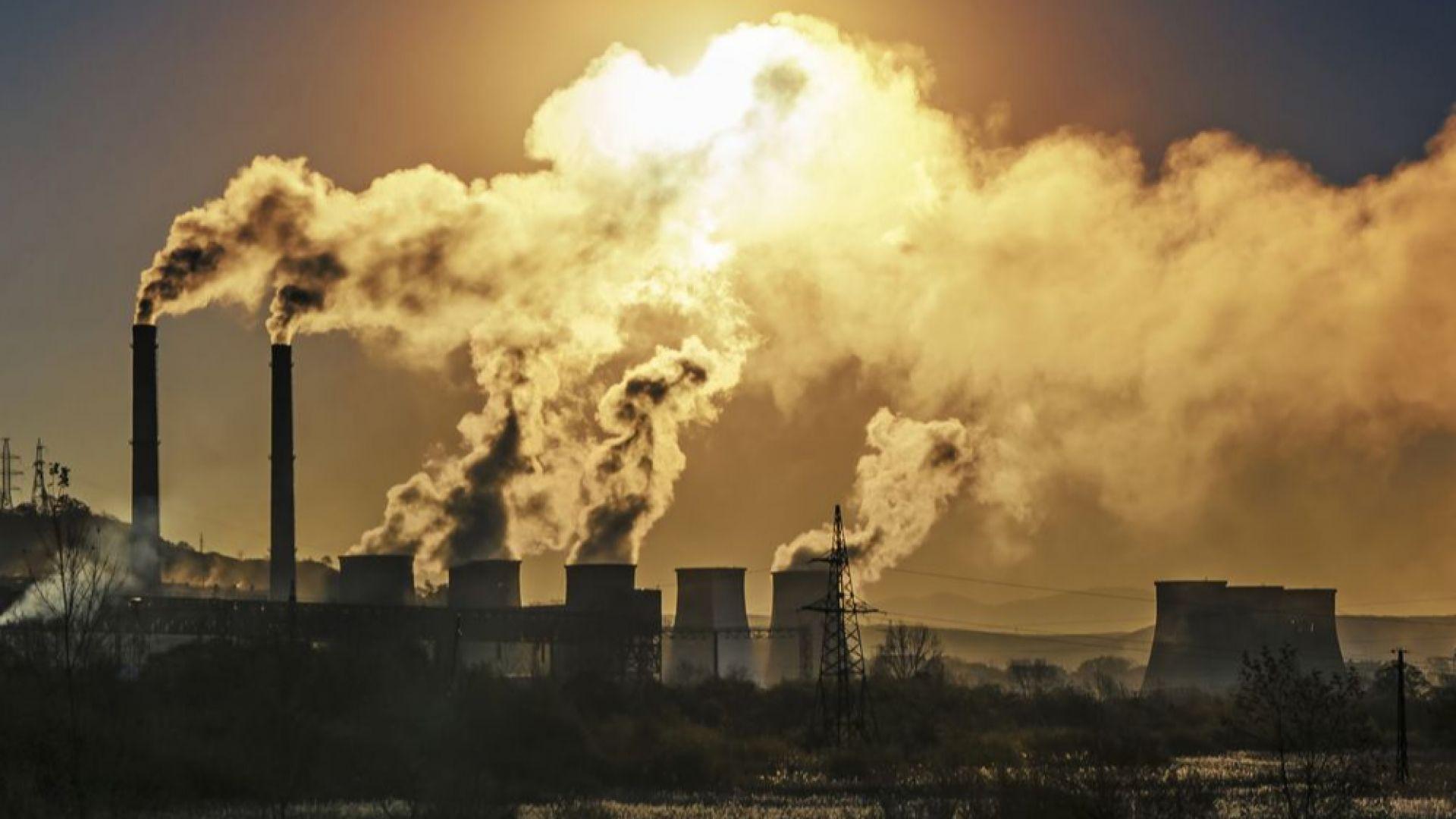Отчетоха рекордни нива CO2 за последните 15 милиона години