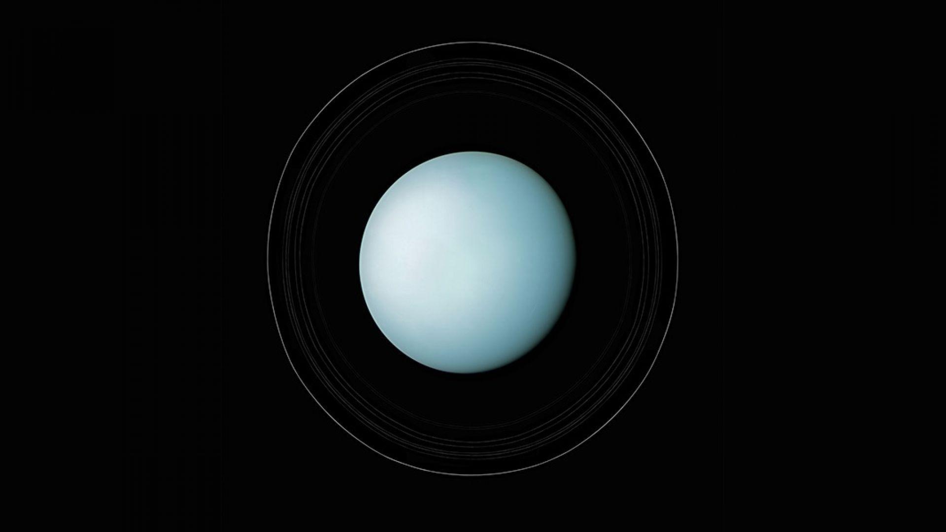 Уран мирише на развалени яйца