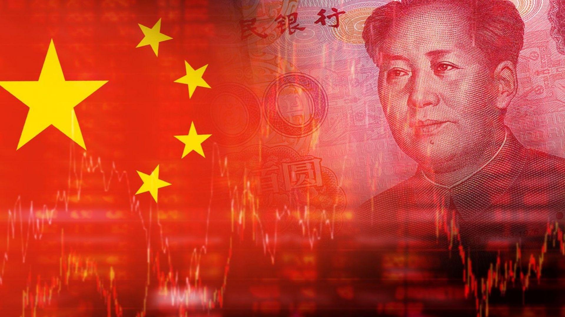 Китайската икономика забуксува