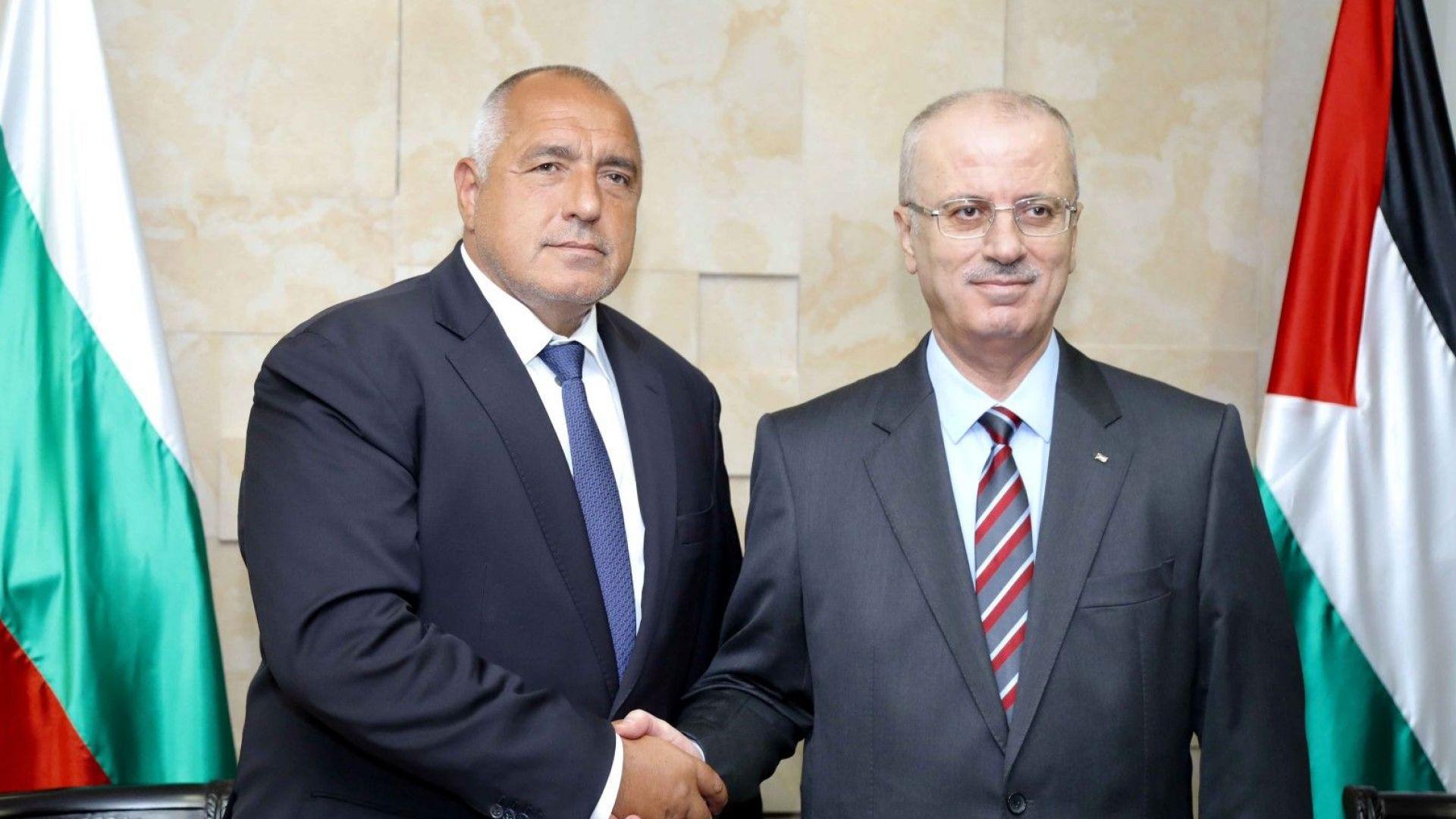 Борисов: България подкрепя инициативите, които биха довели до положително развитие на Близкоизточния мирен процес