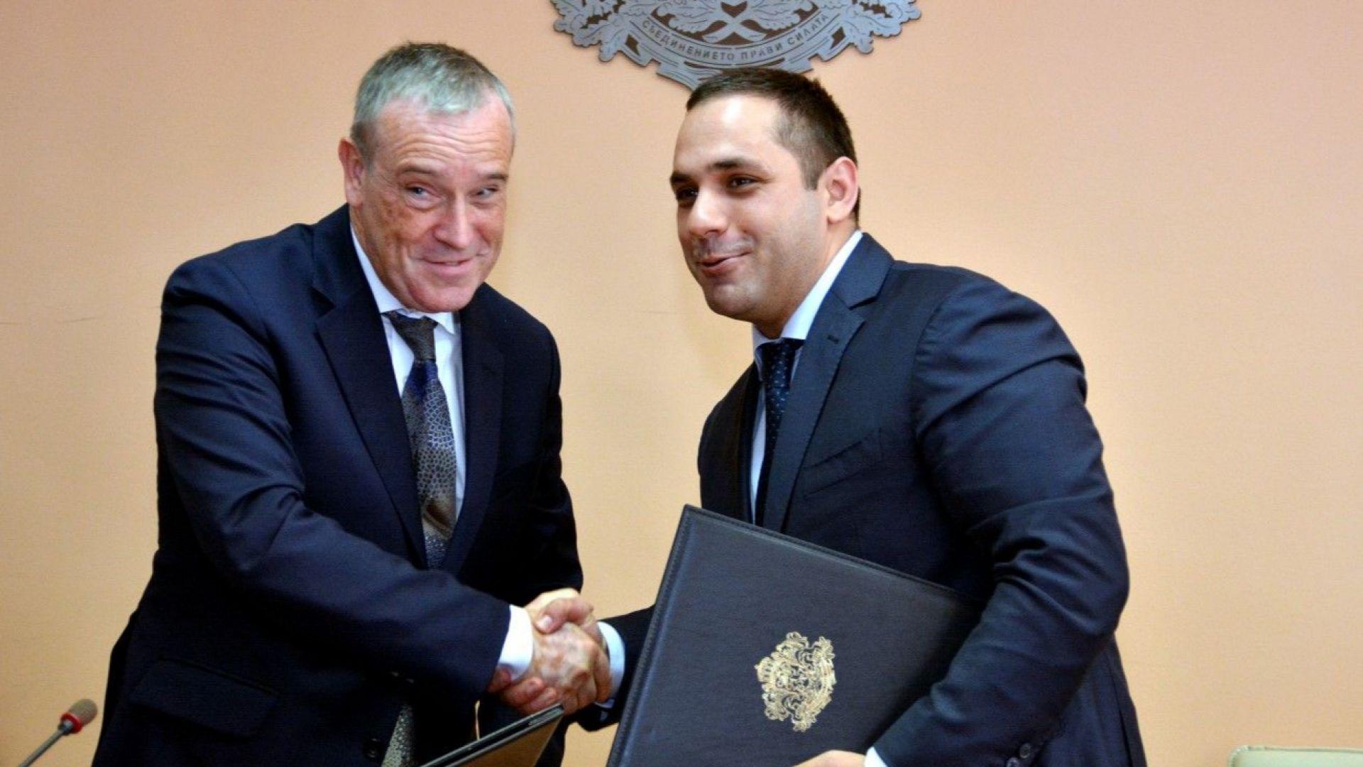 Фонд ще подкрепя малки и средни бизнеси с 25 милиона евро