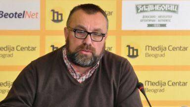 Сръбски журналист: Отвлякоха ме маскирани хора, които искаха да ме прехвърлят в Румъния