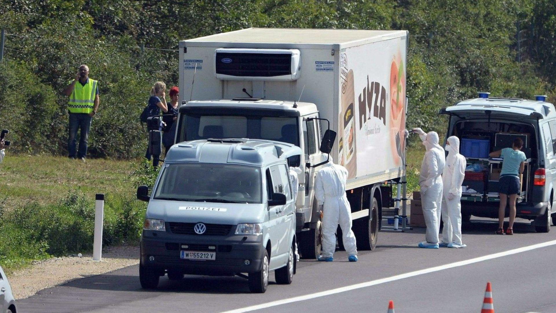 По 25 г.  затвор за българските трафиканти с камиона-ковчег