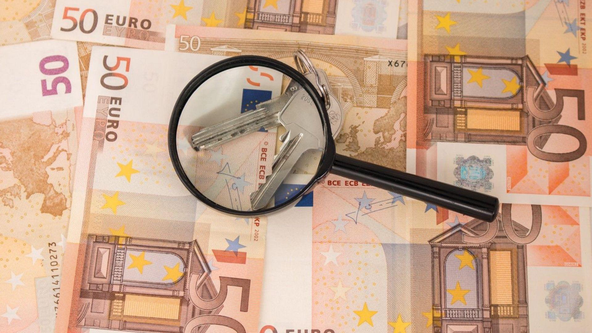 Еврото рязко поевтиня след решението на ЕЦБ
