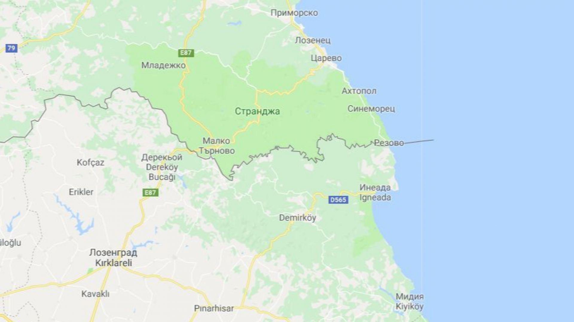 Турция се връща към намерението да строи АЕЦ в близост до българската граница