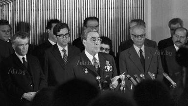 Леонид Брежнев - съветският приятел на Тодор Живков (архивни снимки)