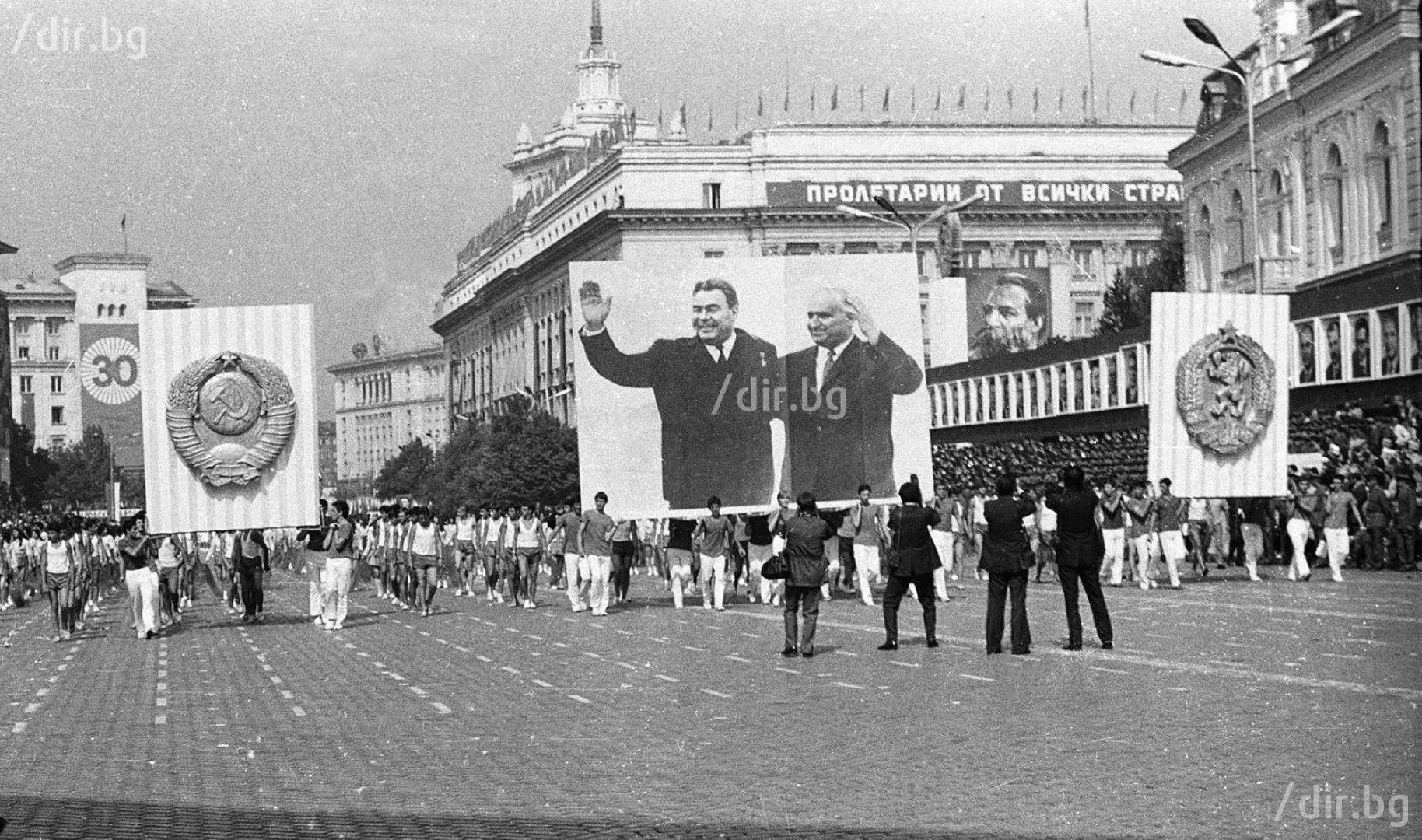 24 май 1973 г.