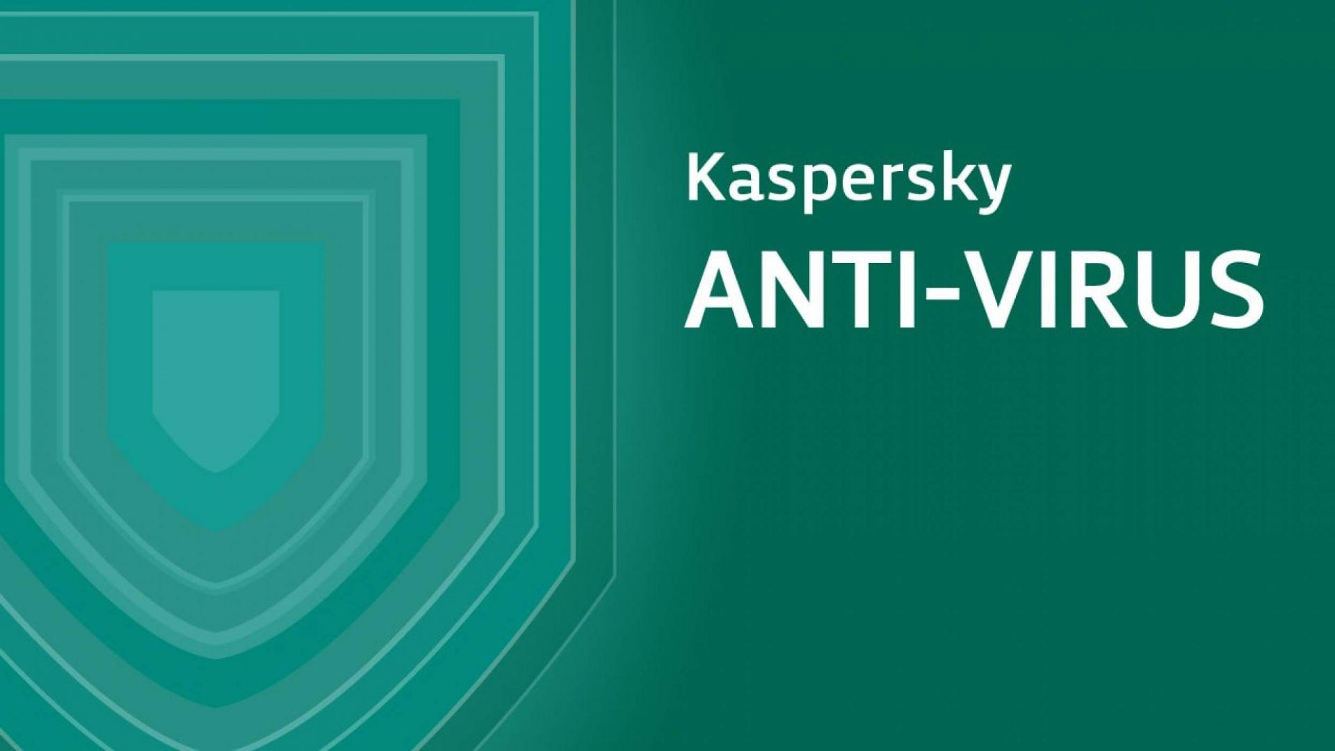 Лаборатория Касперски се обиди на ЕС