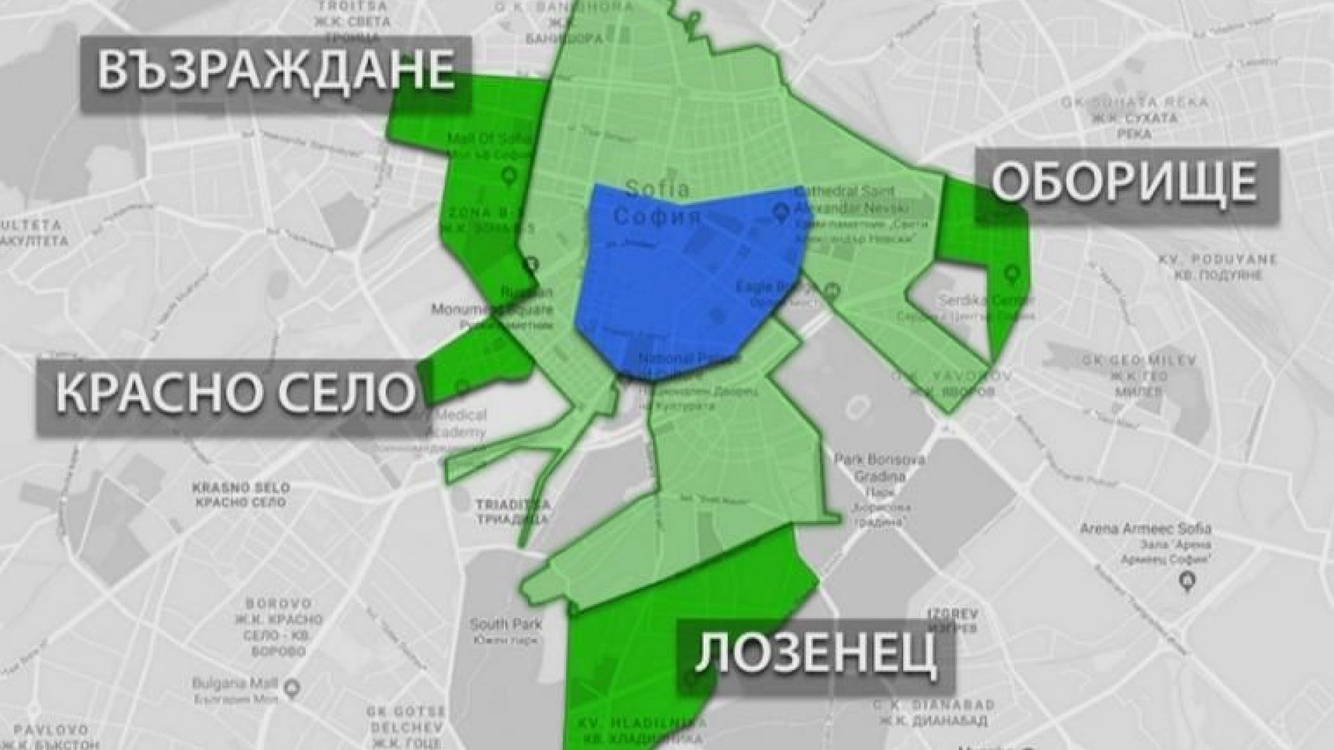 """Предлагат такса """"задръстване"""" като спасение от големия трафик в столицата"""