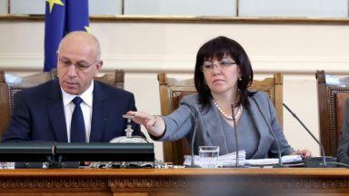 Заседанието на депутатите се провали, БСП напусна залата