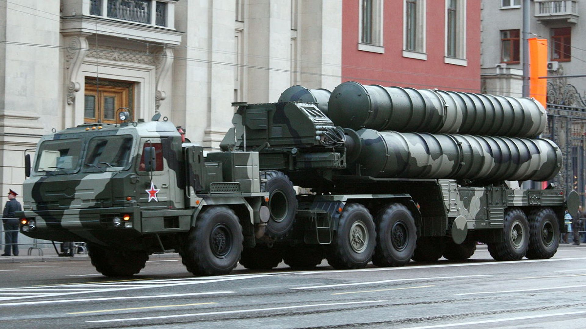 """ПВО система С-400 """"Триумф"""""""