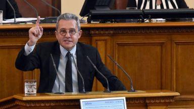 ДПС ще подкрепи вота: Този кабинет е вреден за България