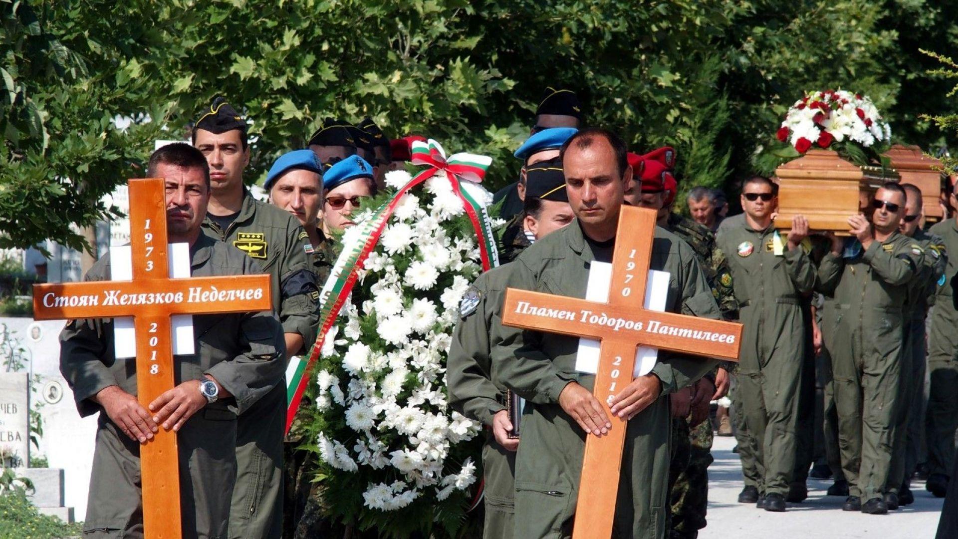 Загиналите пилоти на хеликоптер Ми-17 са повишени посмъртно