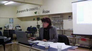Новата мода в българските имена