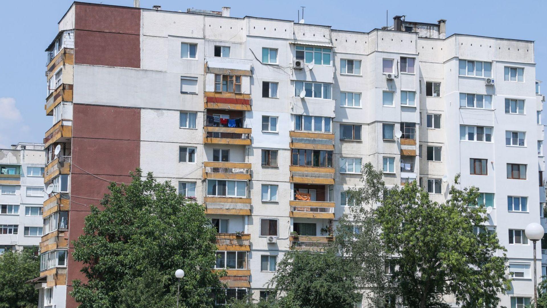 62 процента от младите българи живеят с родителите си