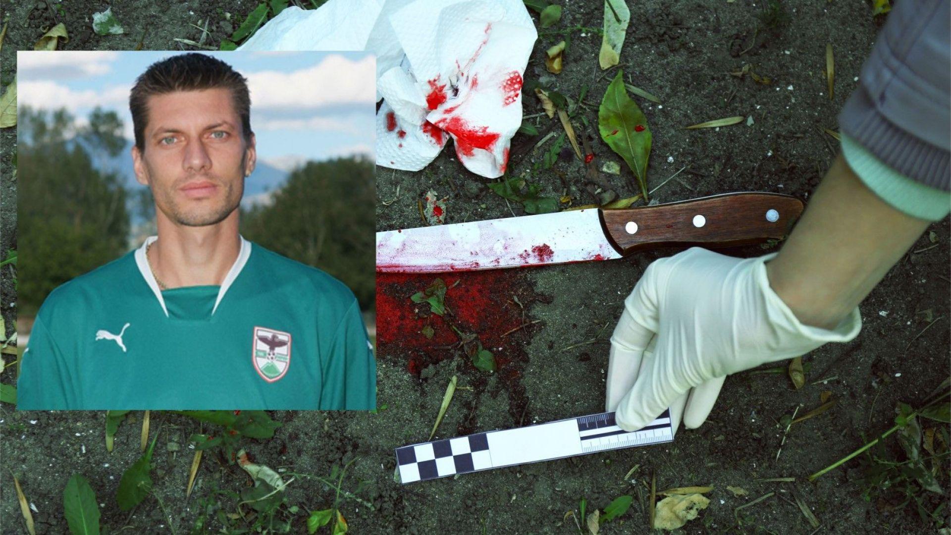 Обвиниха бившия футболист Марио Матушев, грози го доживотен затвор