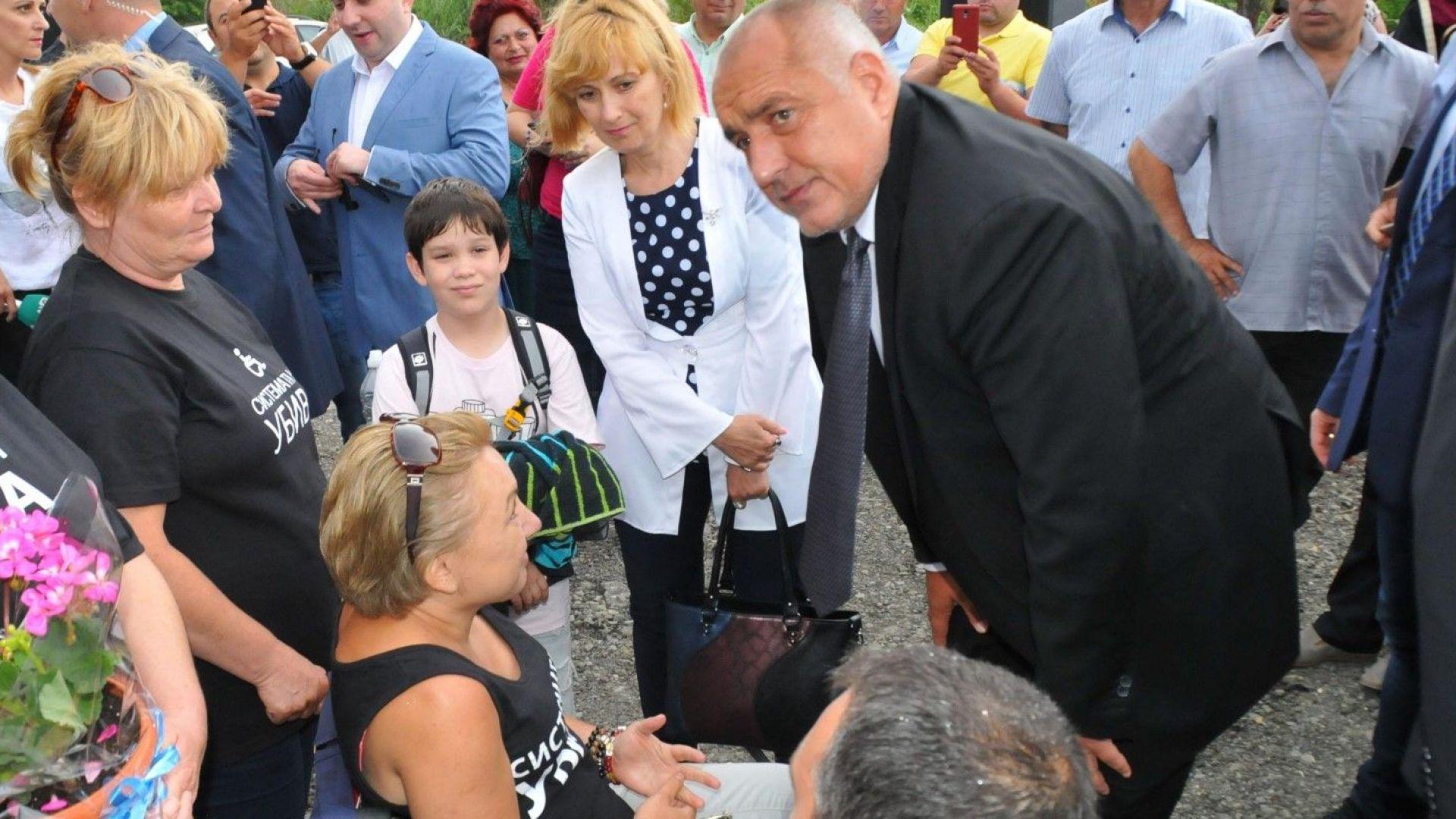 Борисов иска разчет: Парите за хора с увреждания не се разпределят правилно